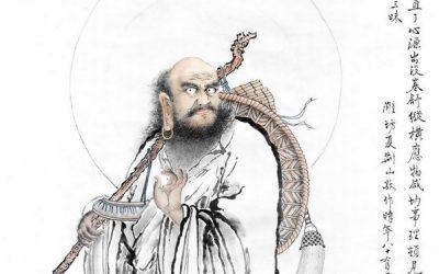 达摩祖师形神之美研探——以夏荊山居士之画作为例