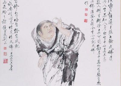劉海戲金蟾